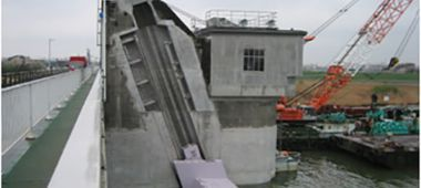 Gyotoku Operable Weir Renovation Work